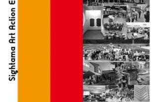 さいたま芸術祭2020